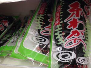徳島のお土産おすすめはスーパーでそろう鳴門わかめ