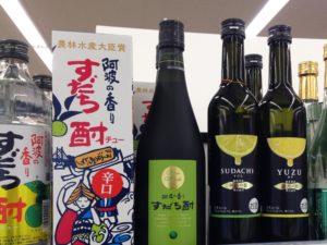 徳島の定番お土産スーパーで買えるスダチ酎