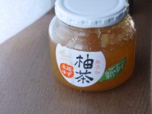 徳島、木頭ゆず、柚子茶、おすすめ、無添加、柚りっ子