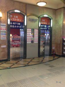 徳島駅のコインロッカー場所と営業時間