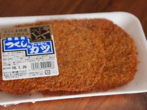徳島おすすめのお土産スーパーで買えるフィッシュカツ