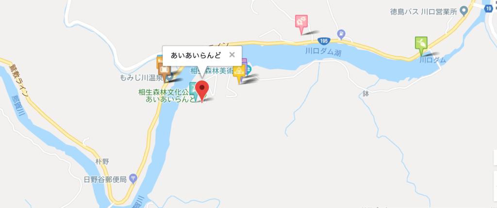 徳島那賀町のあいあいらんどの地図