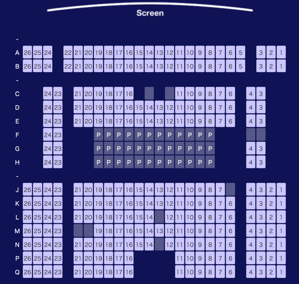 イオンシネマ徳島のプレミアシート座席表