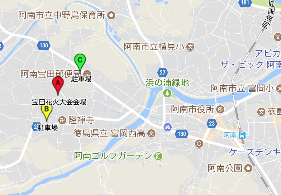 阿南宝田の花火大会の駐車場